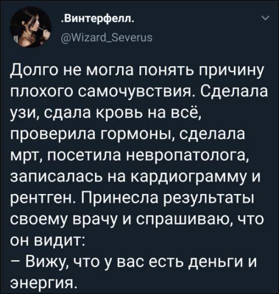 smeshnie_kommenti_zapilili.ru_72