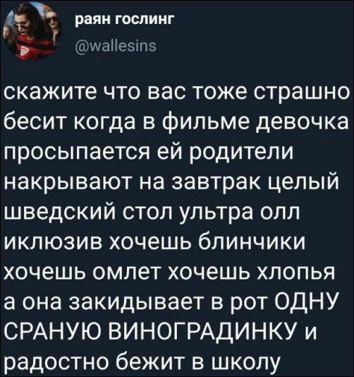 smeshnie_kommenti_zapilili.ru_73