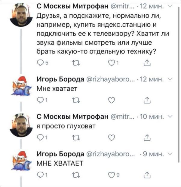 smeshnie_kommenti_zapilili.ru_74