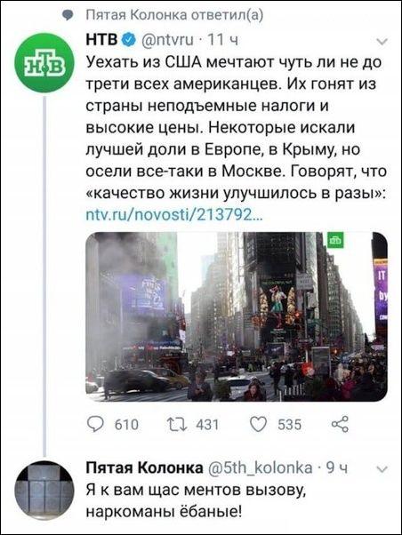 smeshnie_kommenti_zapilili.ru_75