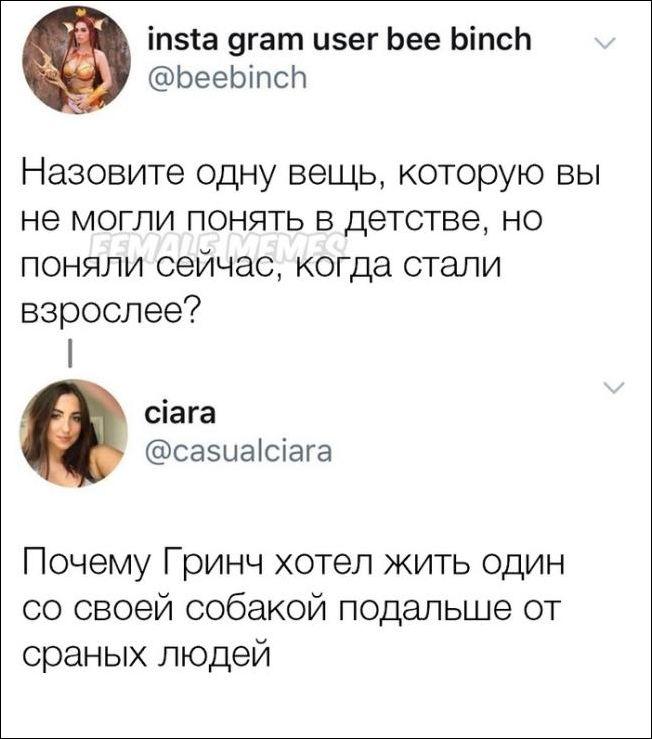 smeshnie_kommenti_zapilili.ru_76