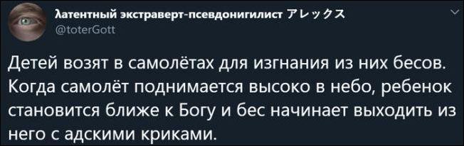 smeshnie_kommenti_zapilili.ru_8