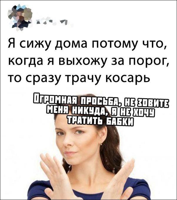 smeshnie_kommenti_zapilili.ru_82