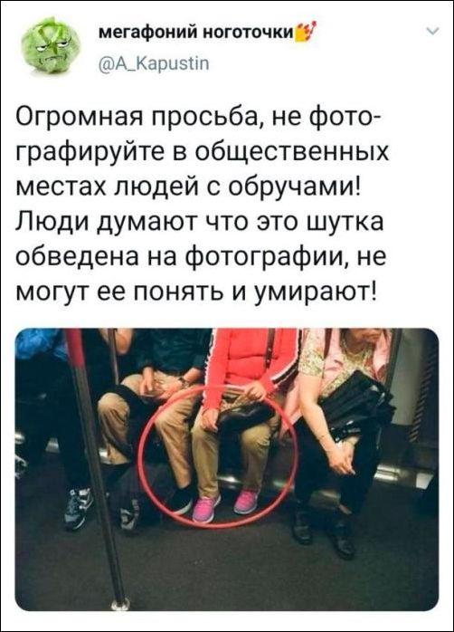 smeshnie_kommenti_zapilili.ru_84