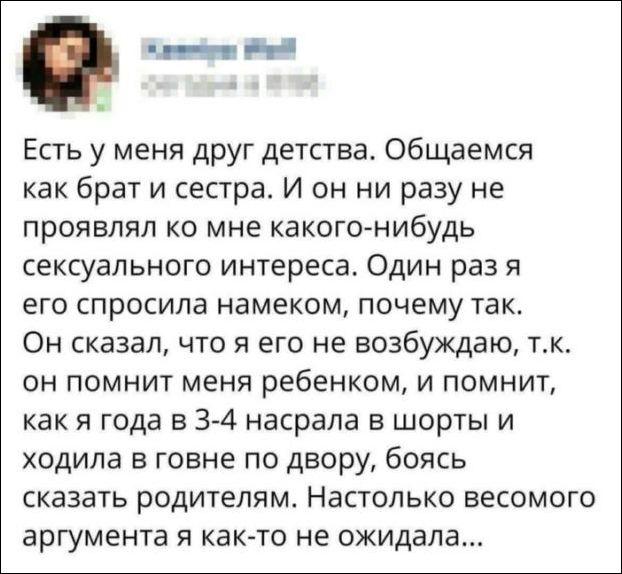 smeshnie_kommenti_zapilili.ru_87