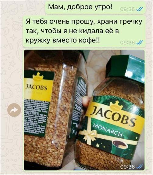 smeshnie_kommenti_zapilili.ru_91