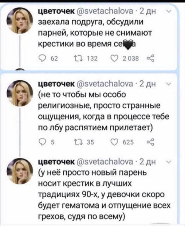 smeshnie_kommenti_zapilili.ru_95