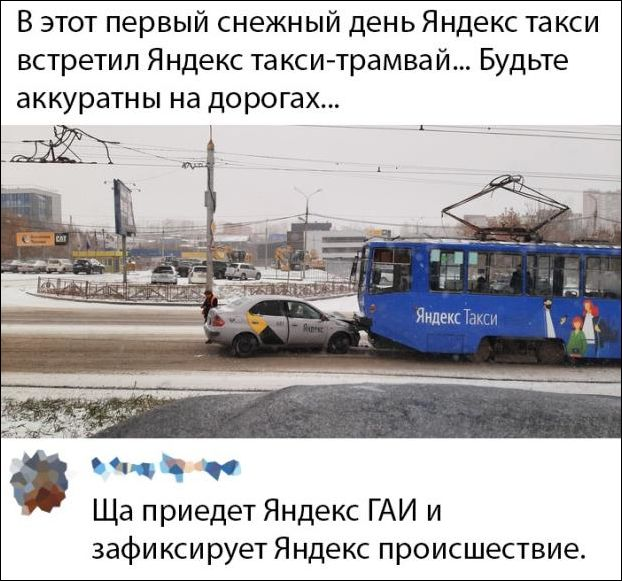 smeshnie_kommenti_zapilili.ru_97