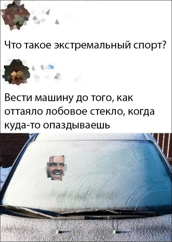 smeshnie_kommenti_zapilili.ru_99