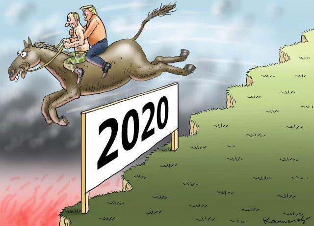 Шутки, мемы и картинки про Новый год 2021 (25 фото)